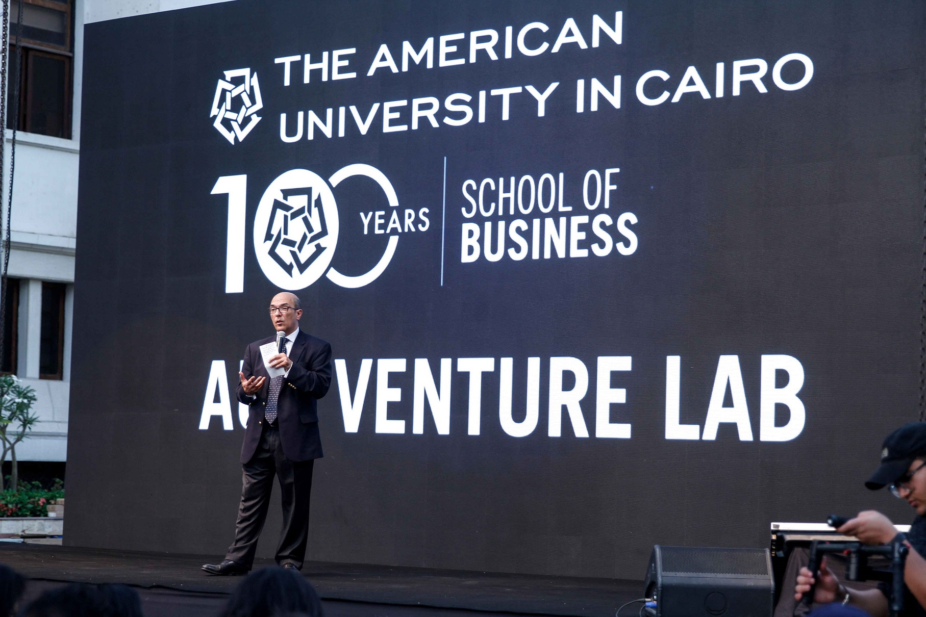 AUC Venture Lab Celebrates the Graduation of 18 Startups