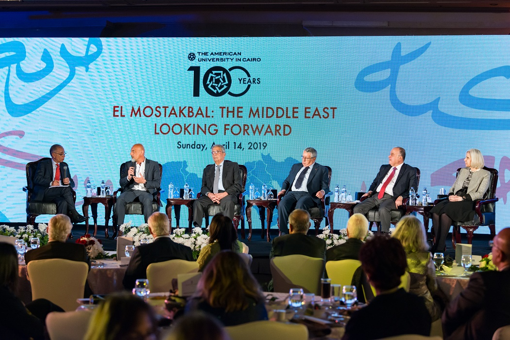 AUC Launches El Mostakbal: the Middle East Looking Forward Initiative