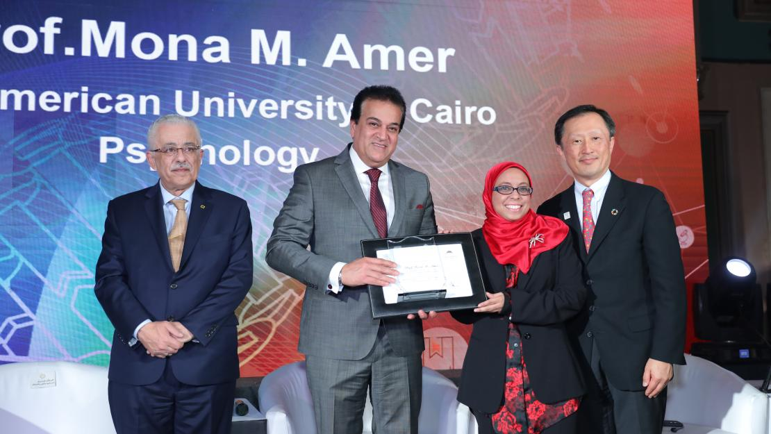 Two AUC Professors Receive Elsevier 2019 Scopus Researcher Awards