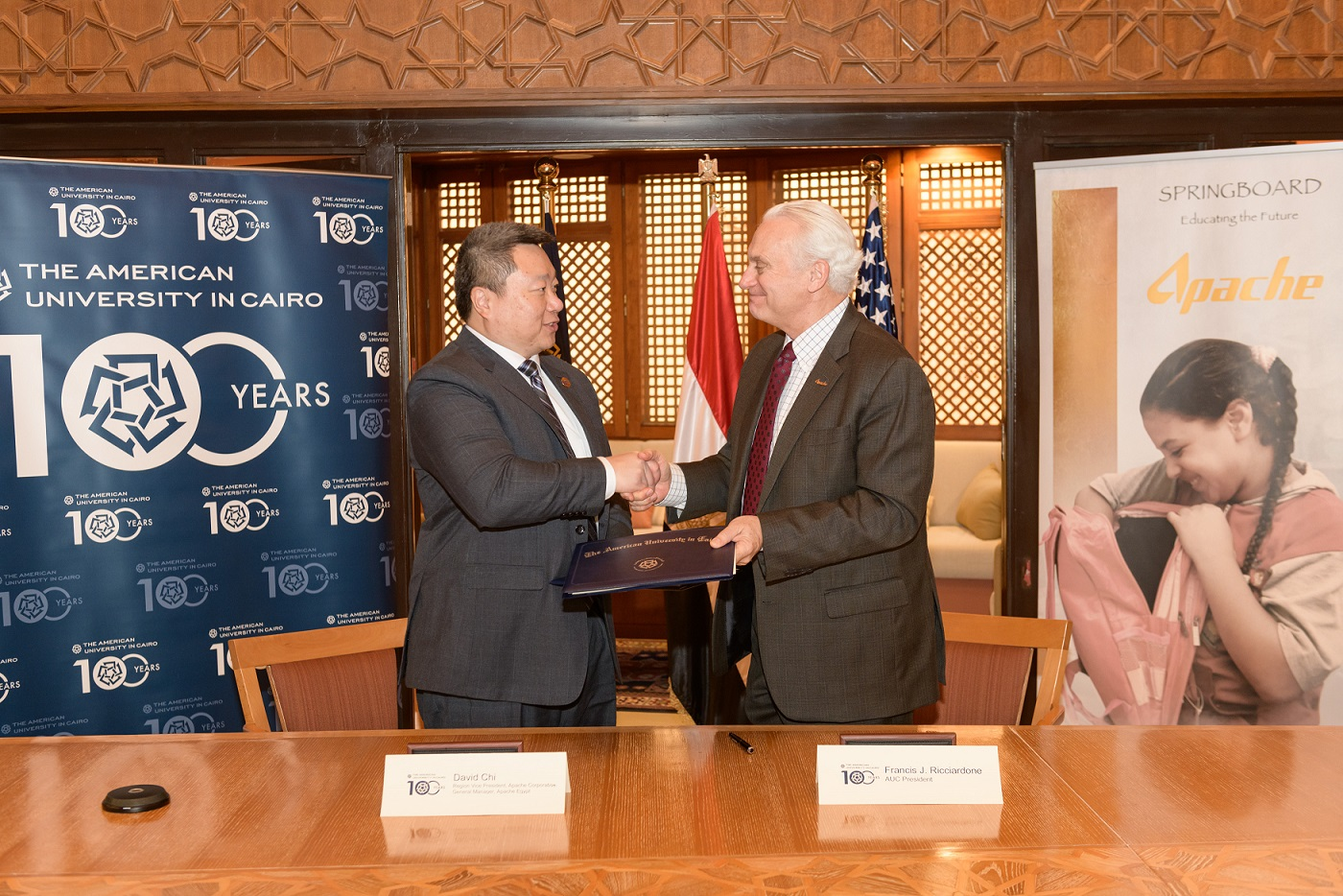 AUC and Apache Corporation Support Teacher Training  in Giza, Minya and Fayoum