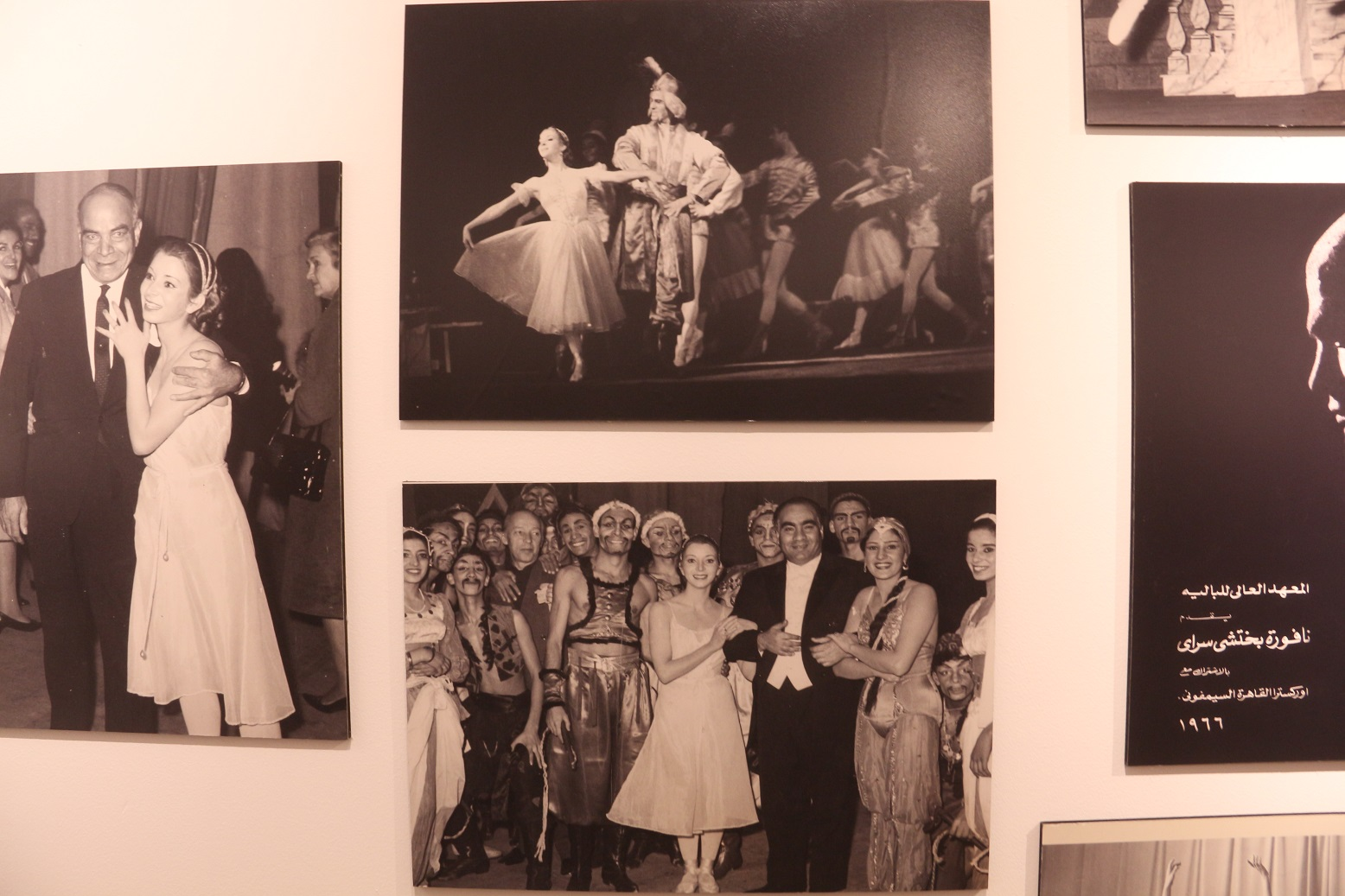 AUC Hosts an Exhibition on Magda Saleh, Egypt's First Prima Ballerina