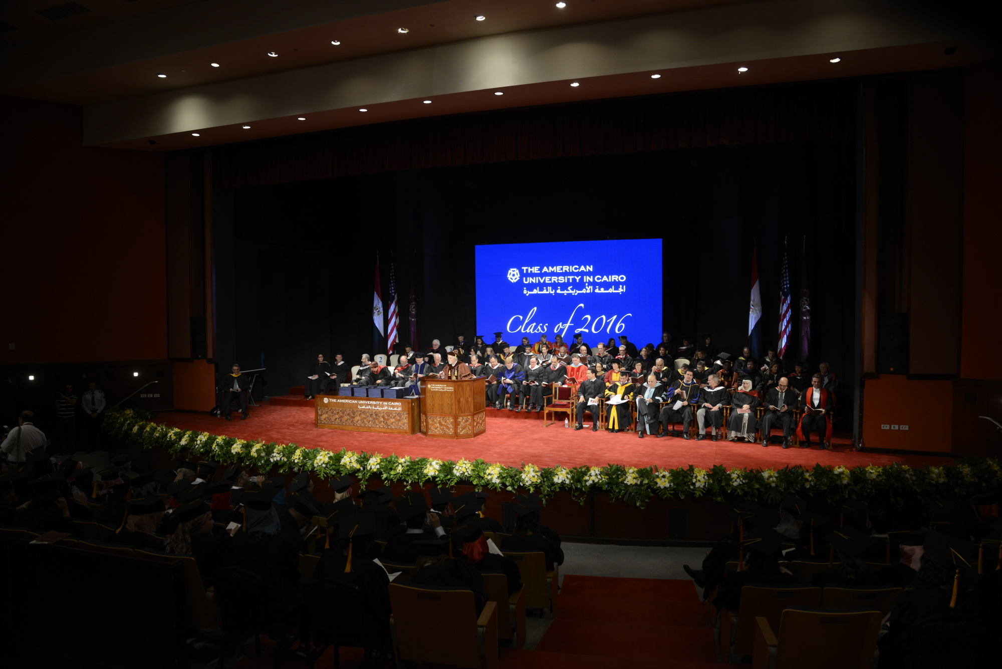 Dr. Bassily famously named the University's main auditorium on the New Cairo campus, Bassily Auditorium, which accommodates more than 1,000 people and is used for major AUC events such as commencement