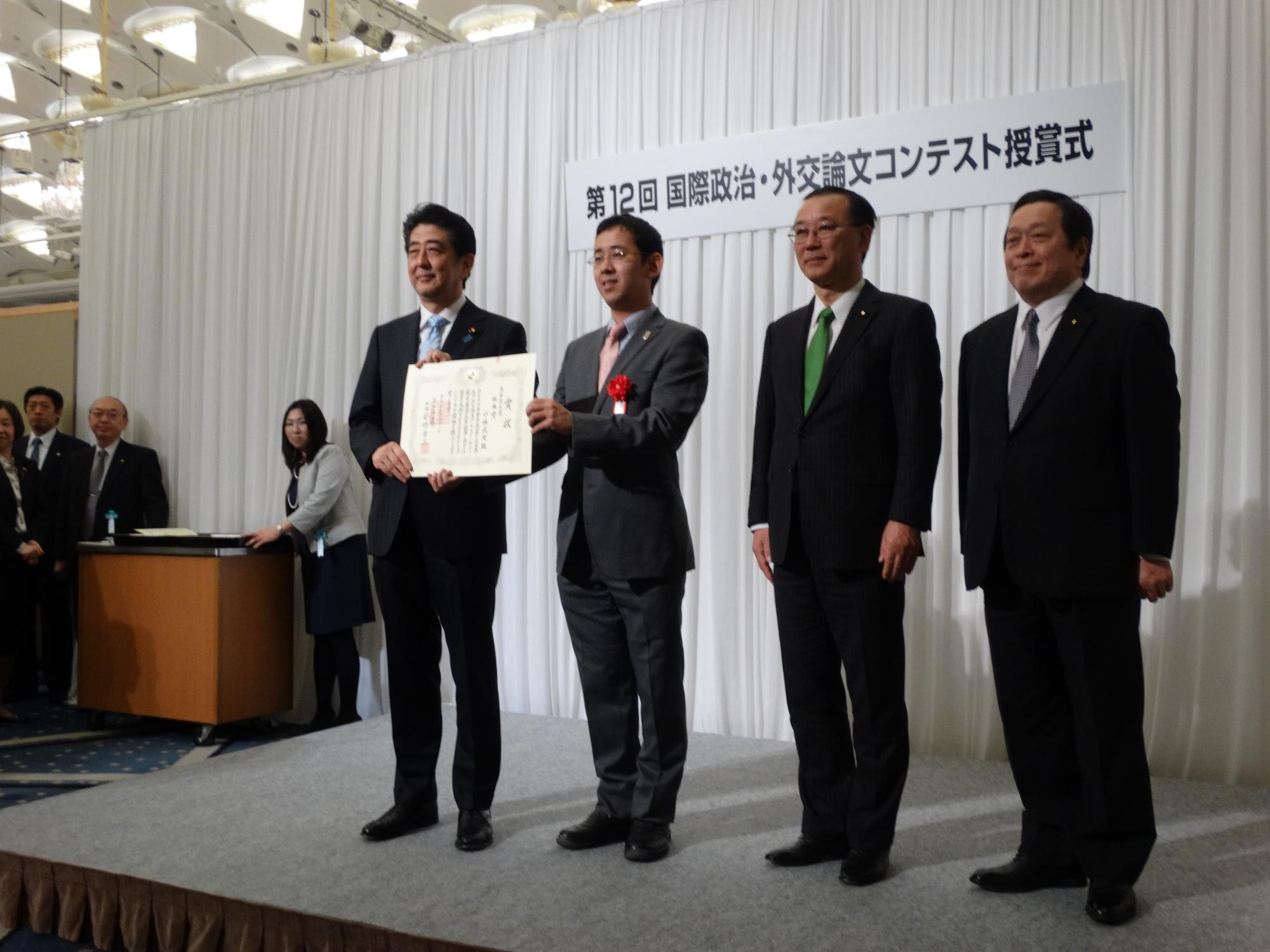 Takeshi Kobayashi awarded by Japanese Prime Minister Shinzō Abe in March for his essay on international relations