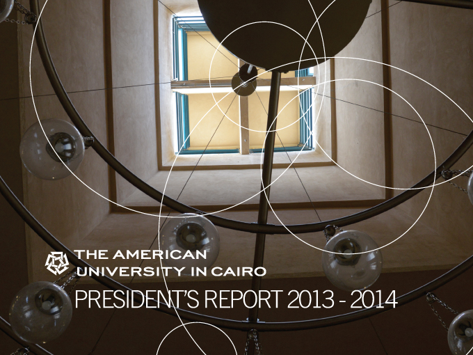 PresidentReport2014