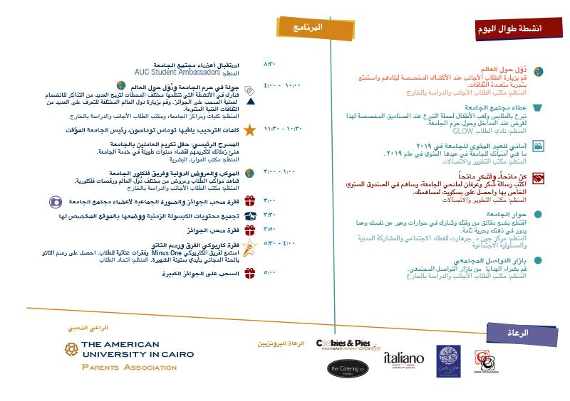 ِArabicICD_Program