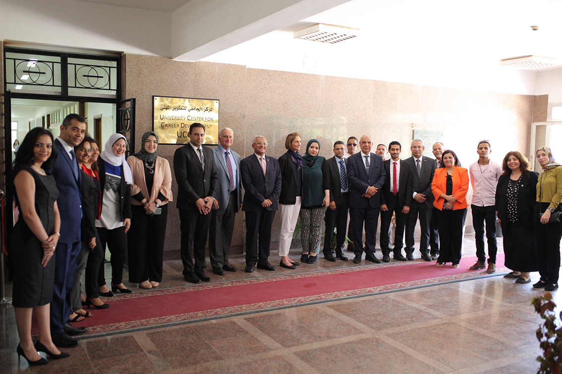 AUC Career Center staff and Minia University's UCCD staff