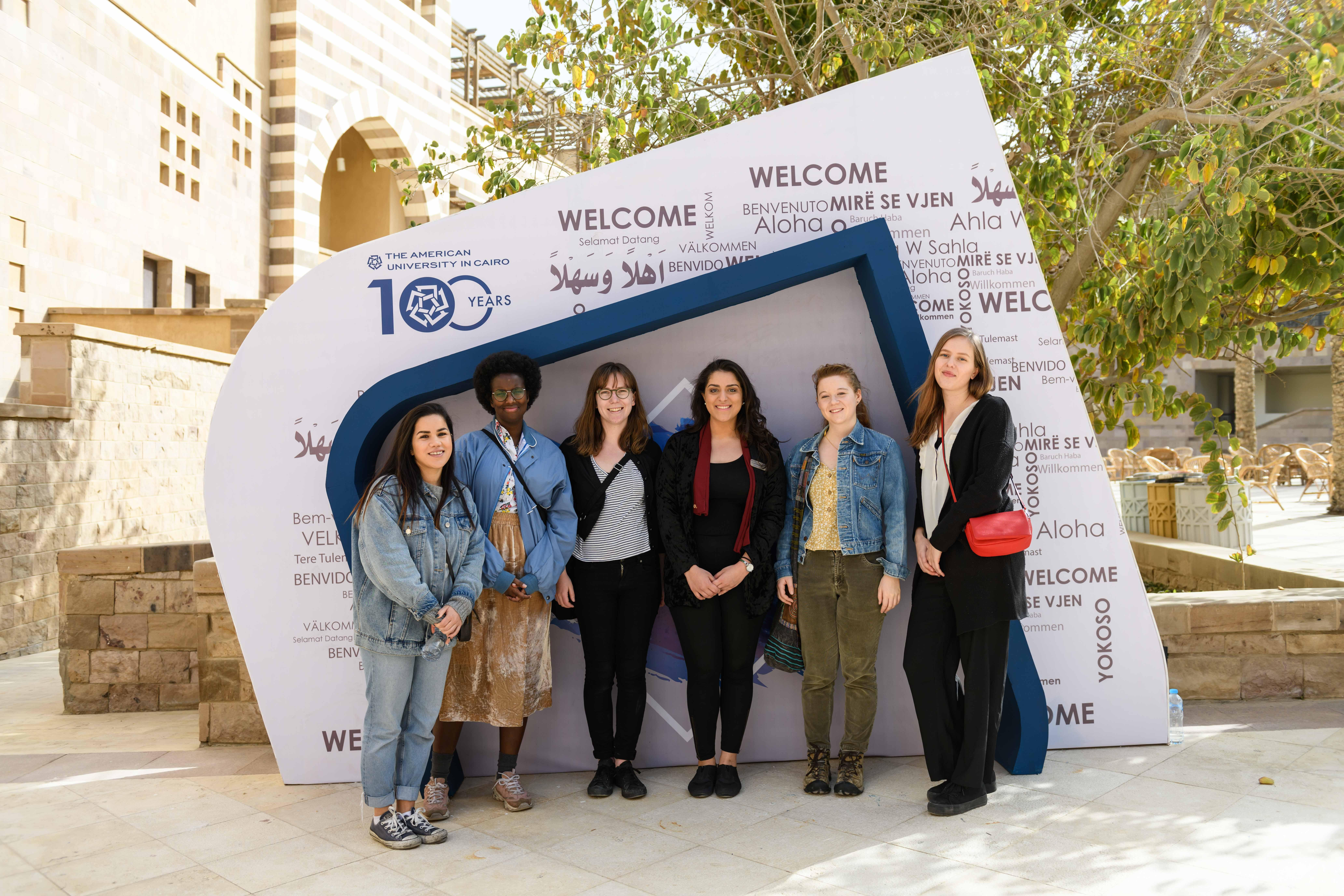 Apply Now for an AUC Scholarship
