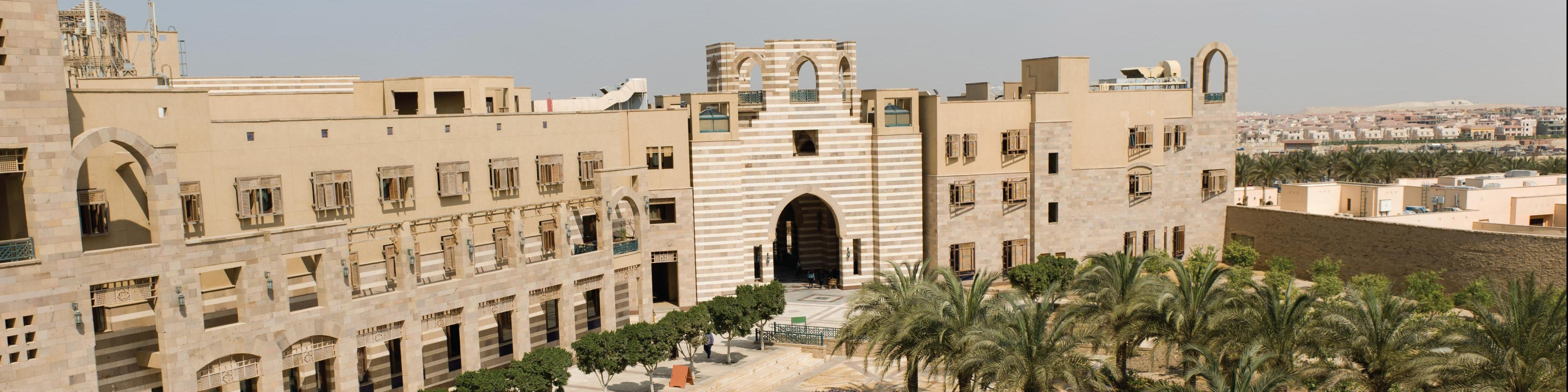 AUC entrance Gate 1 and garden