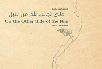 On the other side of the nile