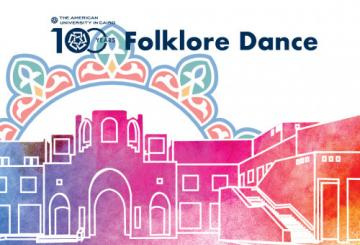 folklore-dance