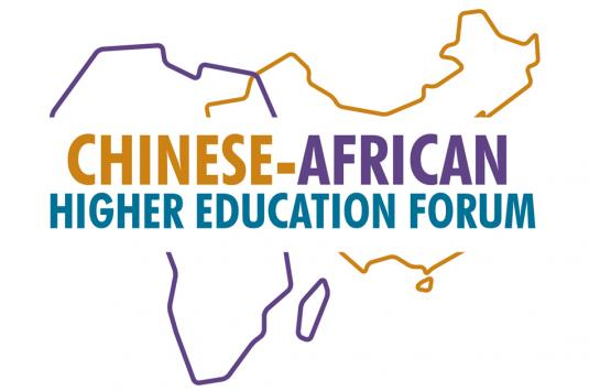 chinese-african-forum