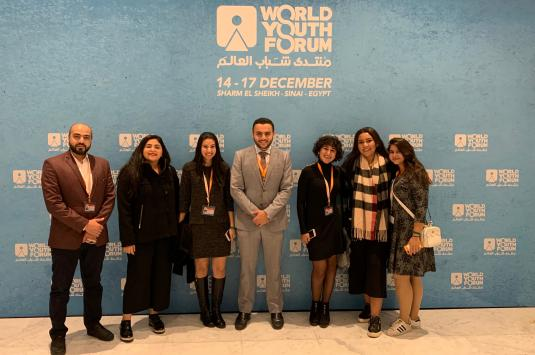 AUCians World Youth Forum