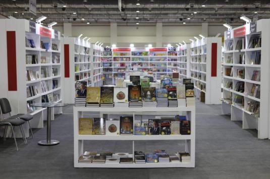 Cairo Book Fair 2020