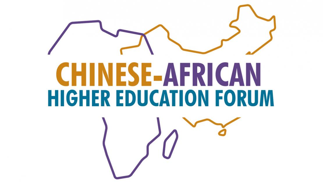 AUC to Host Chinese-African Higher Education Forum