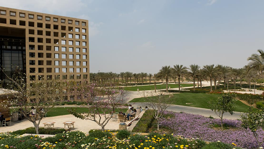 For the fifth consecutive year, AUC is one of the top 3 to 5 percent of higher education institutions worldwide that are included in global rankings