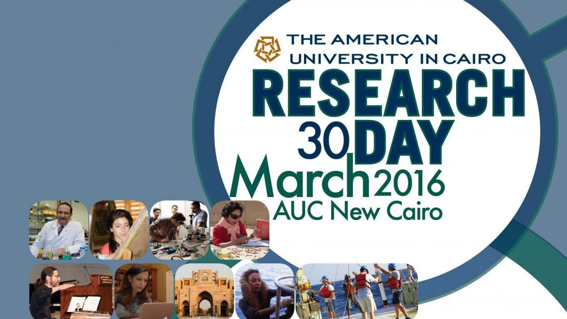 AUC will host it's first Research Day on March 30