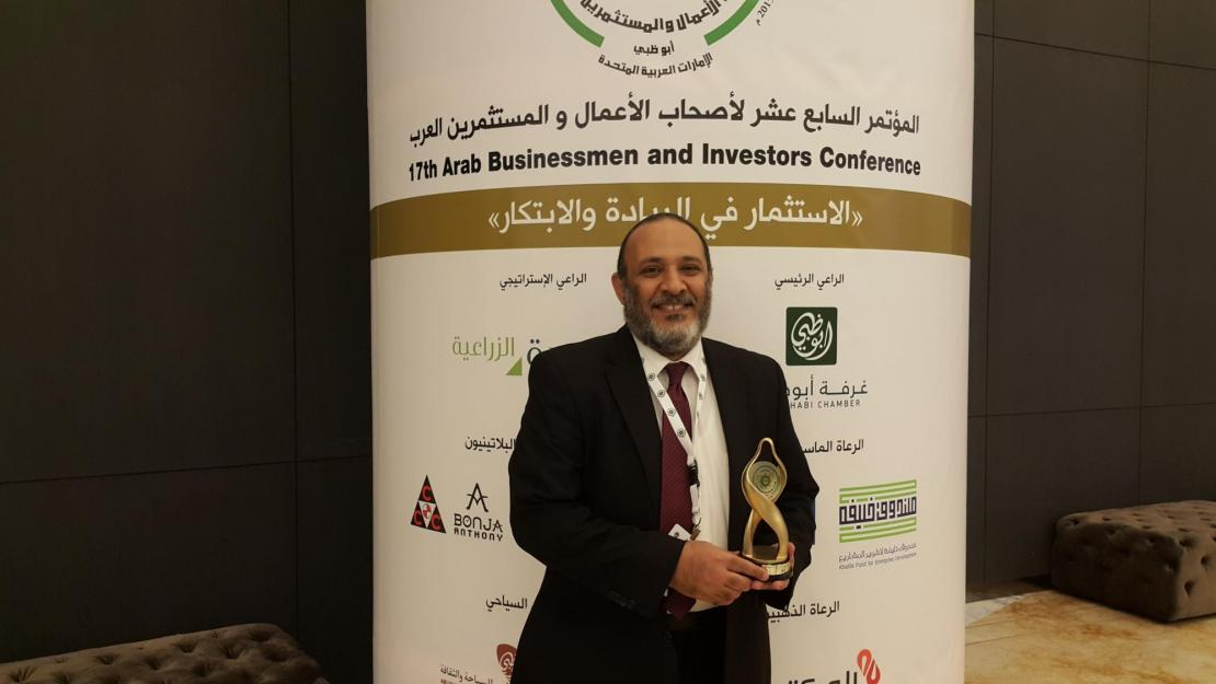 Hassan Azzazy received the Arab Innovation and Entrepreneurship Award in Abu Dhabi