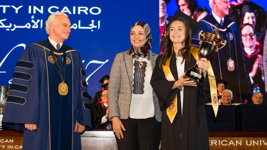 Dina Meshref was awarded the Omar Mohsen Athletic Achievement Cup at this year's undergraduate commencement ceremony for her impressive athletic achievements as a student