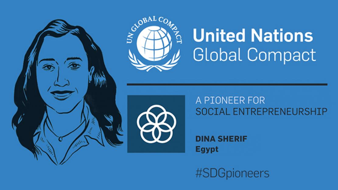 Dina Sherif UN Global Impact Award