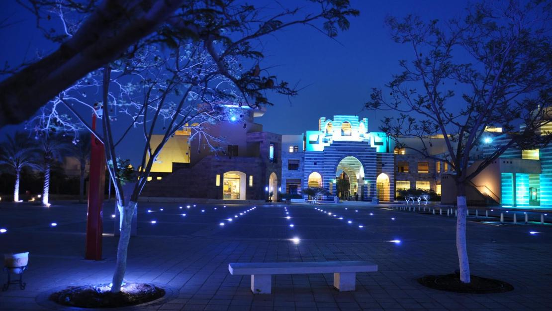 Every year the AUC portal lights up blue for World Autism Awareness Day