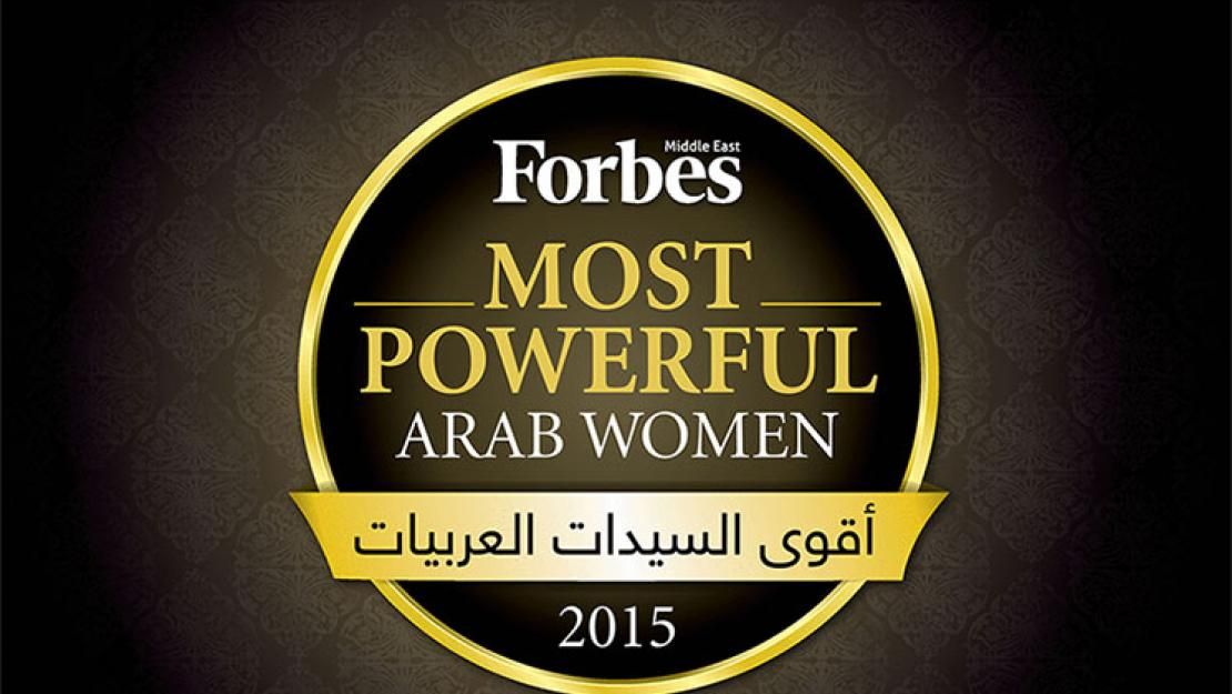 This year's Forbes Middle East ranking of the 100 Most Powerful Businesswomen in the Arab World includes 11 from AUC. Photo: Forbes Middle East