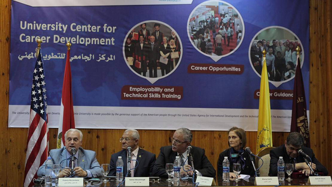 President Francis Ricciardone speaks at the inauguration of Minia University's UCCD alongside Gamal El Din Aboul Magd, Minia University president;  Essam El Bedewy, governor of Minia; and Sherry F. Carlin, director of USAID Egypt