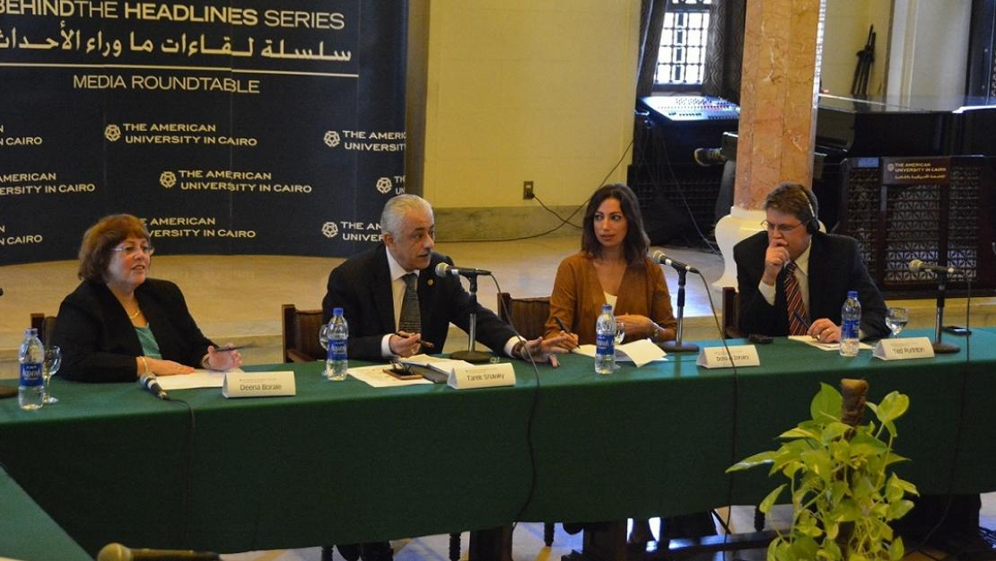 AUC's faculty panel focused on improving education for Egyptian youth