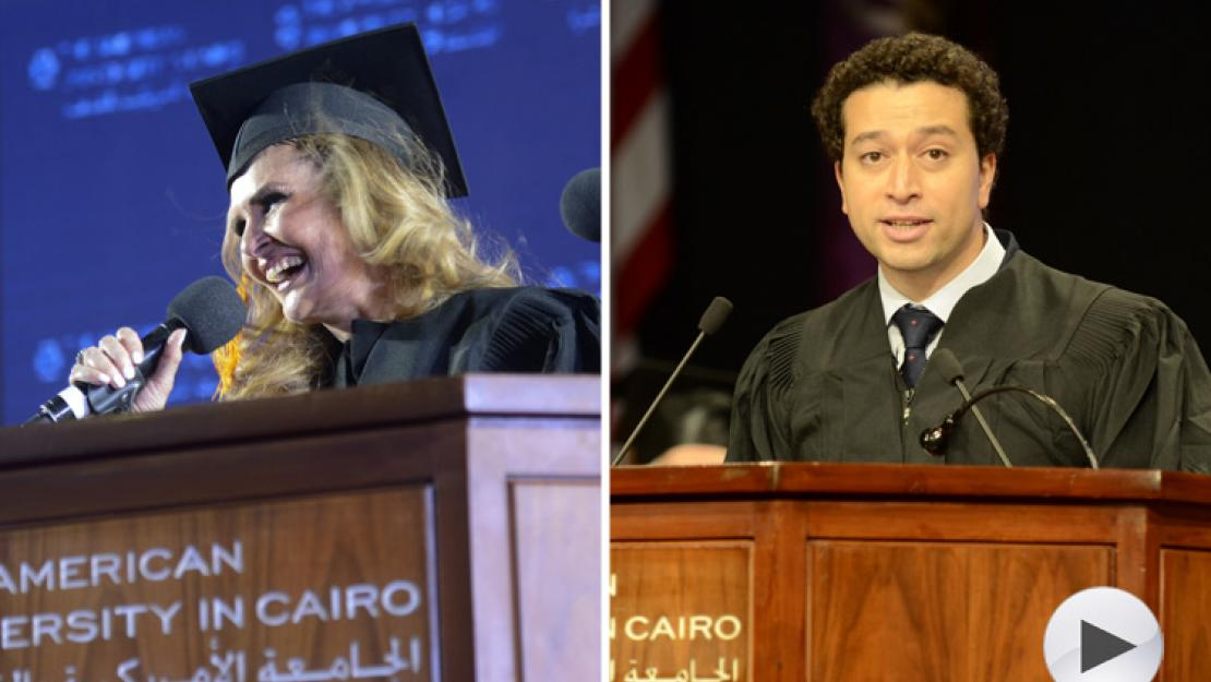 Actress Yosra and alumnus Ahmed Zahran spoke at commencement