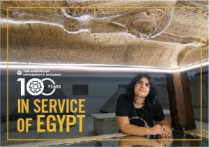 in-service-of-egypt
