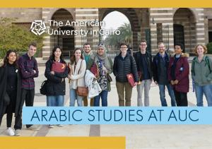 arabic-studies-brochure