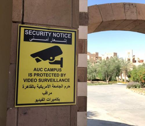 Cameras are installed to ensure the safety and security of the AUC community