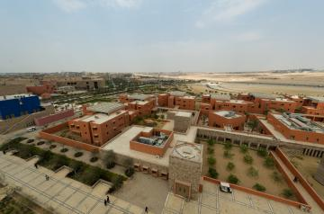 AUC Residence