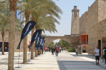 students-auc