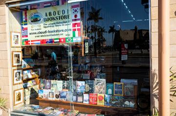 Partner Bookstore Aboudi Bookstore