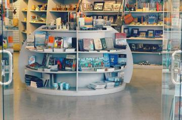 The Bibliotheca Alexandrina Bookshop