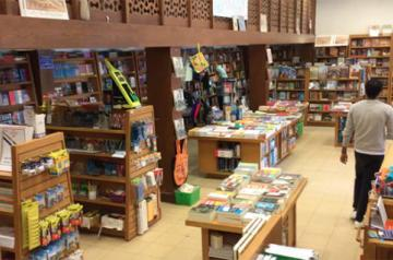 New Cairo Bookstore