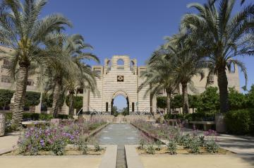 auc-new-campus